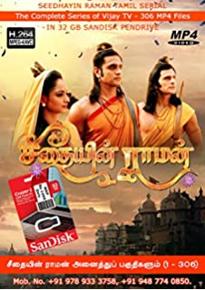 Amazon in: Buy Ramayanam TV Show - All Episodes 300 MP4