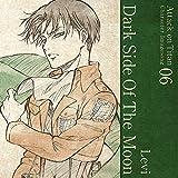 Tv Anime(Attack On Titan)Character Image Song Series Vol.06 Levi(Cv:Hiroshi Kamiya)