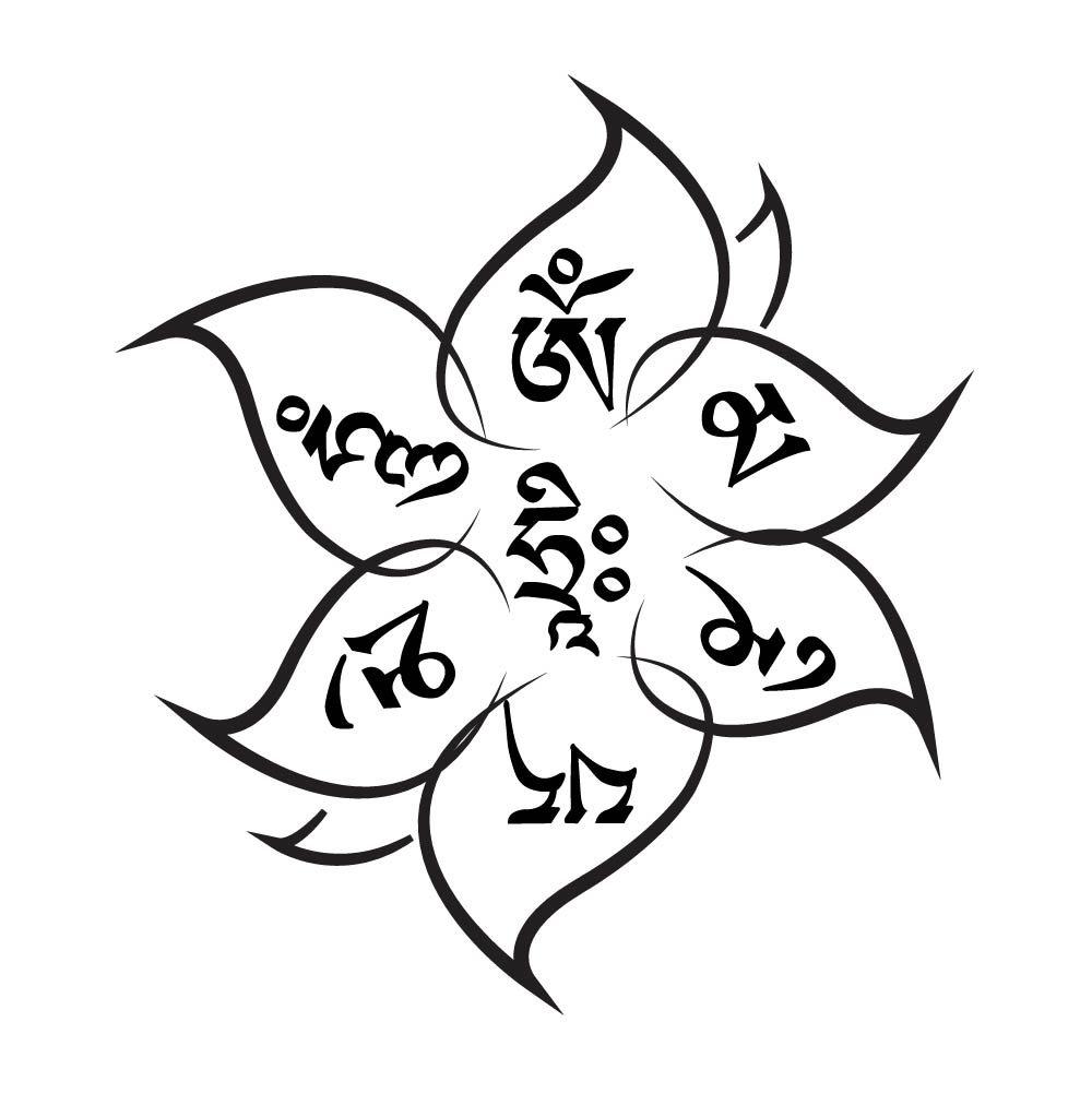 Amazon yoga lotus om mani padme hum temporary tattoo amazon yoga lotus om mani padme hum temporary tattoo realistic yoga body art semi permanent yoga gift and accessory set of 2 size 25 x 3 izmirmasajfo