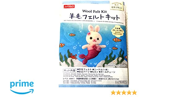 Amazon.com: Handmade Wool Felt Kit Needle Felting set - Rabbit (Mermaid): Arts, Crafts & Sewing