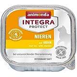 アニモンダ 療法食 インテグラプロテクト 腎臓ケア 鶏 100g (猫用)