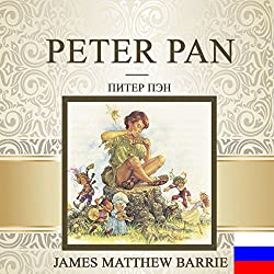 Peter Pan [Russian Edition]