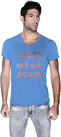 Creo Omg Im Awesome T-Shirt For Men - S