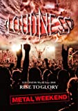 LOUDNESS World Tour 2018 RISE TO GLORY METAL WEEKEND (DVD盤) (初回プレス分限定スリーヴケース仕様 DVD+2枚組CD)