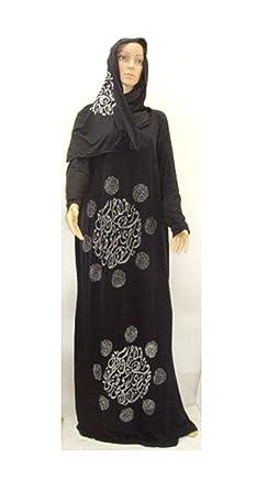 6e181347d2 Amazon.com  Black Muslim Islam Prayer Dress Galabeya Isdal Caftan Gilbab Abaya  Hijab 363 (Black)  Clothing