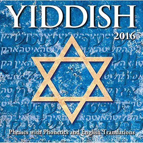 Yiddish Desk Calendar by Ziga Media