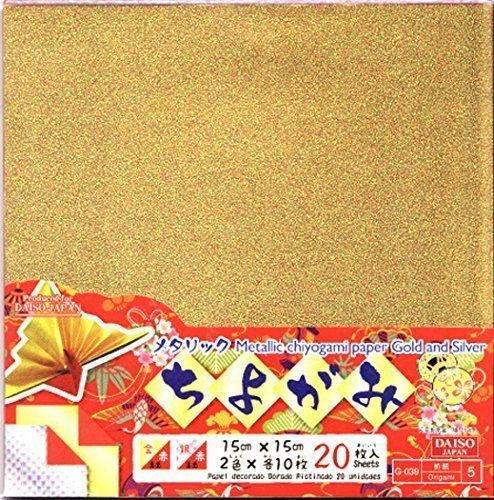 Metallic Chiyogami Paper Gold and (Silver Origami)