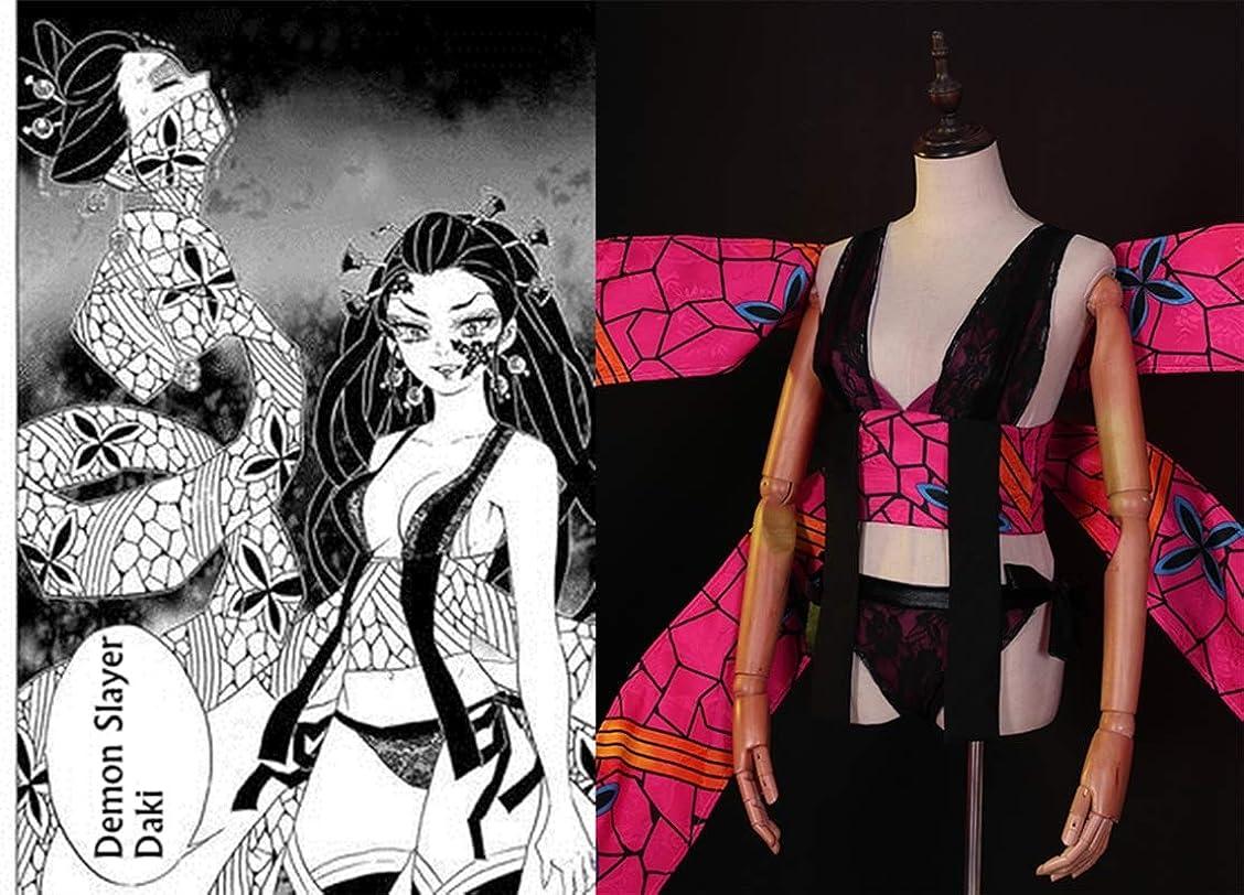 Amazon Com Demon Slayer Kimetsu No Yaiba Cosplay Daki Cosplay Costume Kimono Halloween Costume Full Set Clothing