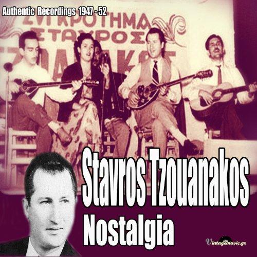 Nostalgia (Authentic Recordings 1947- 52) (Gr 52)