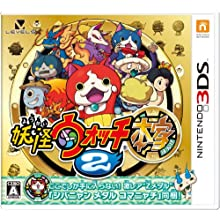Yokai Watch 2 honke (Japan Import) (Does not work on USA 3DS/DSI/X)