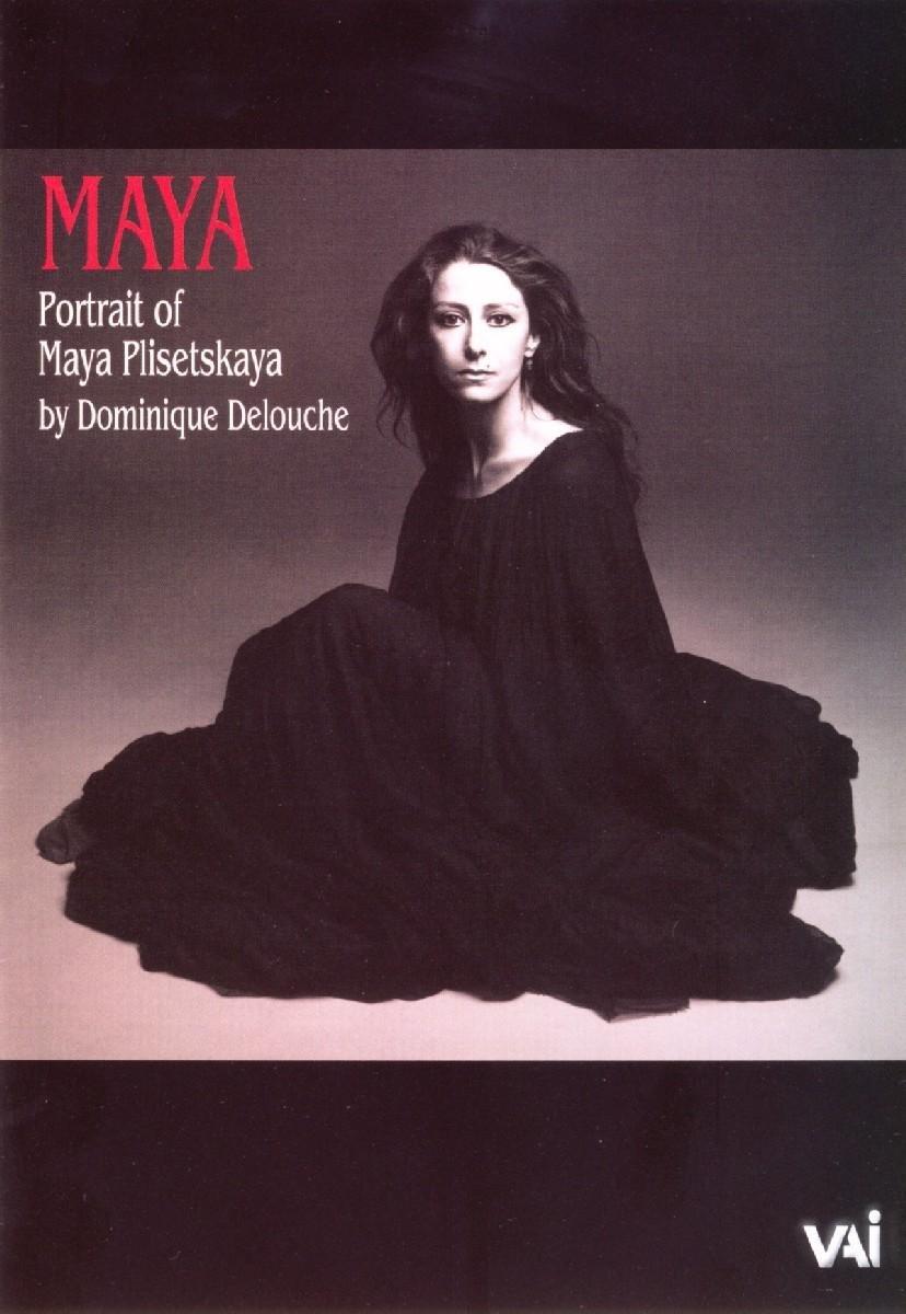 DVD : Céline Talon - Maya: Portrait Of Maya Plisetskaya (DVD)