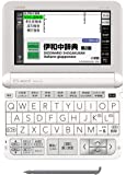 カシオ 電子辞書 エクスワード イタリア語モデル XD-Z7400 100コンテンツ
