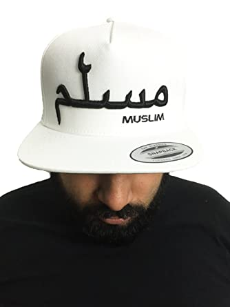 Muslim Islamic Snapback Cap  Arabic Embroidery on Original Flexfit Snapback  Cap  Amazon.co.uk  Clothing 6b7859c6176d