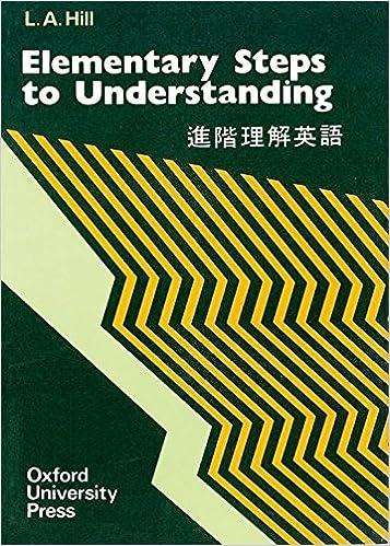 amazon steps to understanding elementary book 1 000 words