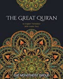 The Great Qur'an: An English Translation (with Arabic Text) by