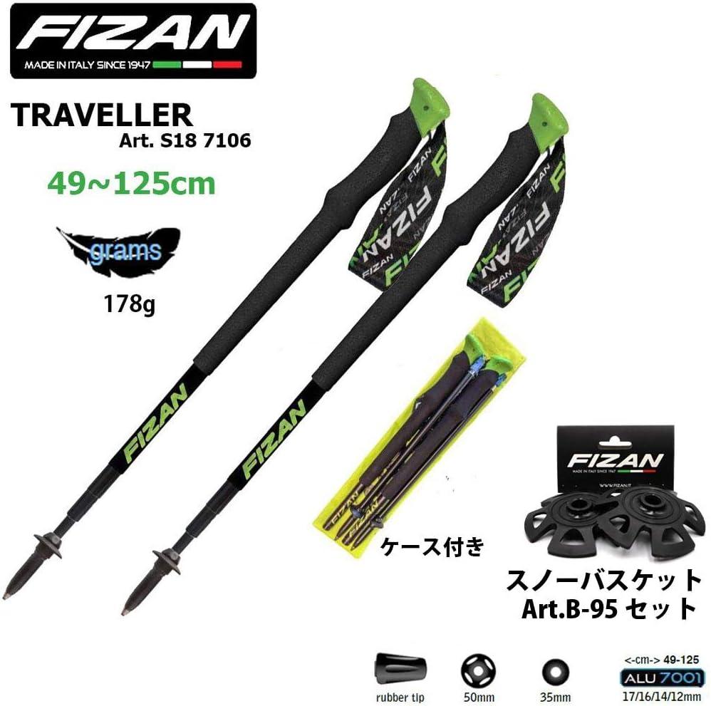 【スノーバスケット Art.B-95 セット】 FIZAN トレッキングポール 可変4段 49-125cm TRAVELLER FZ-7106
