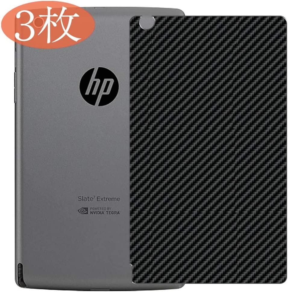 """【3 Pack】 Synvy Back Screen Protector for HP Slate 7 Extreme 7"""" Slate7 Ultra Thin TPU Flexible Protective Screen Film Protectors 3D Carbon Fiber Skin Sticker [Not Tempered Glass] - Black"""