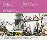 Amachan Uta No Album / Various