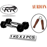 Aurion Rubber Hexa Hex Dumbbells (Pair) Weight Set Solid Dumbbell with Wooden Hand Grip