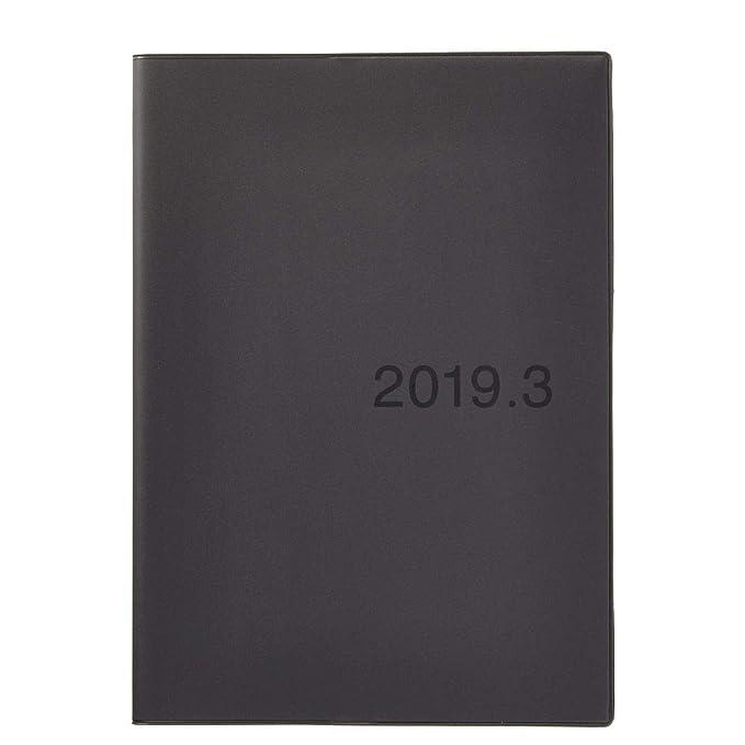 Muji 2019 - Cuaderno de notas de papel reciclado (tamaño B5 ...