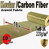 Kevlar Fabric - Yel-18 x 10' - 2x2 Twill WEAVE-3K/200g