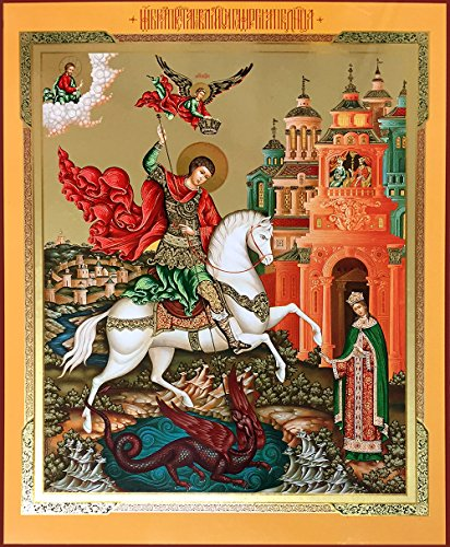 Large Russian Orthodox Icon St Saint George Wooden Wall Hanging 15 Inch (Saint Icons)