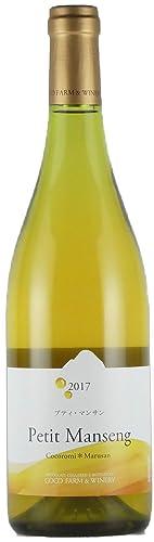 プティ・マンサン 2017 白ワイン 750ml