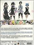 YOZAKURA QUARTET (SEASON 2) : HANA NO UTA - COMPLETE TV SERIES DVD BOX SET ( 1-14 EPISODES )