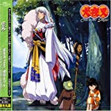 Inuyasha: Character Song Single V. 3 - Sesshomaru by Inu-Yasha Character Song 2 (2005-08-03)