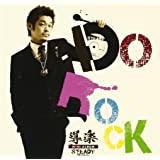 DO ROCK (3000枚限定版)