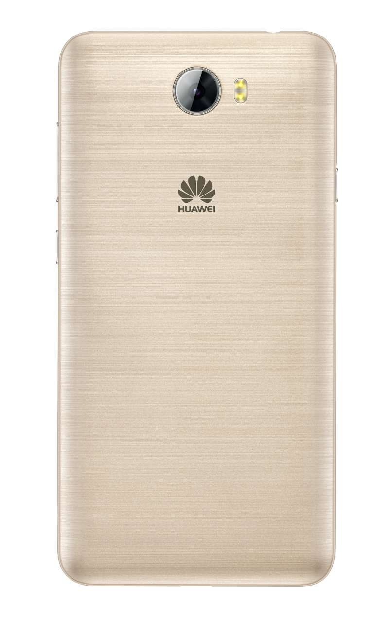 coque huawei 5y2