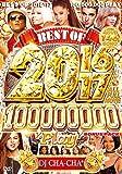 BEST OF 2016-2017 100,000,000 PLAY #Bonus Pack ~ALL FULL MOVIE~