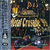 Nwobhm 20th Anniv.Festival Metal Crusade