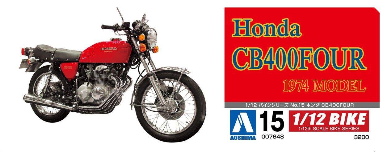 12.01 Naked Bike No.15 Honda CB400FOUR