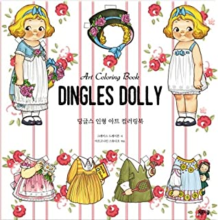 Grace Drayton Dolly Dingle Anti Stress Coloring Books For Adult Relaxation And Paper