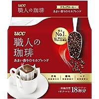 Coffee drip coffee UCC craftsman sweet aroma of mocha blend 18P