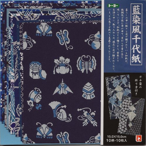 Blue Chiyogami Paper (Blue Washi Prints - 6 in (15 cm) 10 sheets)