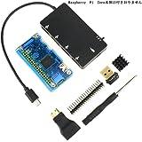 ラズパイ・ゼロ初心者向けセット Raspberry Pi Zero 7点セット アクリル製ケース+Mini HDMI to HDMI アダプター+WIFI アダプター+40ピン オス GPIO ヘッダー+Mirco USB OTG チャージ・ハブ +スクリュードライバー+アルミ製ヒートシンク (ブルー)[ラズパイ・ゼロ本体は付きおりません][このケースはRaspberry PI Zero Wirelessに適用ではありません]