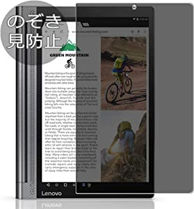 Synvy Privacy Screen Protector Film for Lenovo Yoga Tab 3 Plus ZA1N0037JP / ZA1S0001JP 10.1