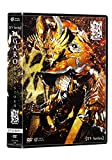 Sci-Fi Live Action - TV Series Garo Gold Storm Sho DVD Box 1 (5DVDS) [Japan DVD] PCBE-63063