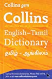 Collins Gem English-Tamil/Tamil-English Dictionary (Collins Gem)
