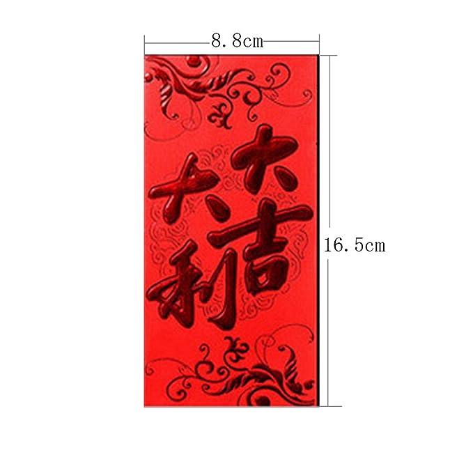 60 Stück Chinesisches Neujahr Rote Umschläge Jahr des Glückliches ...