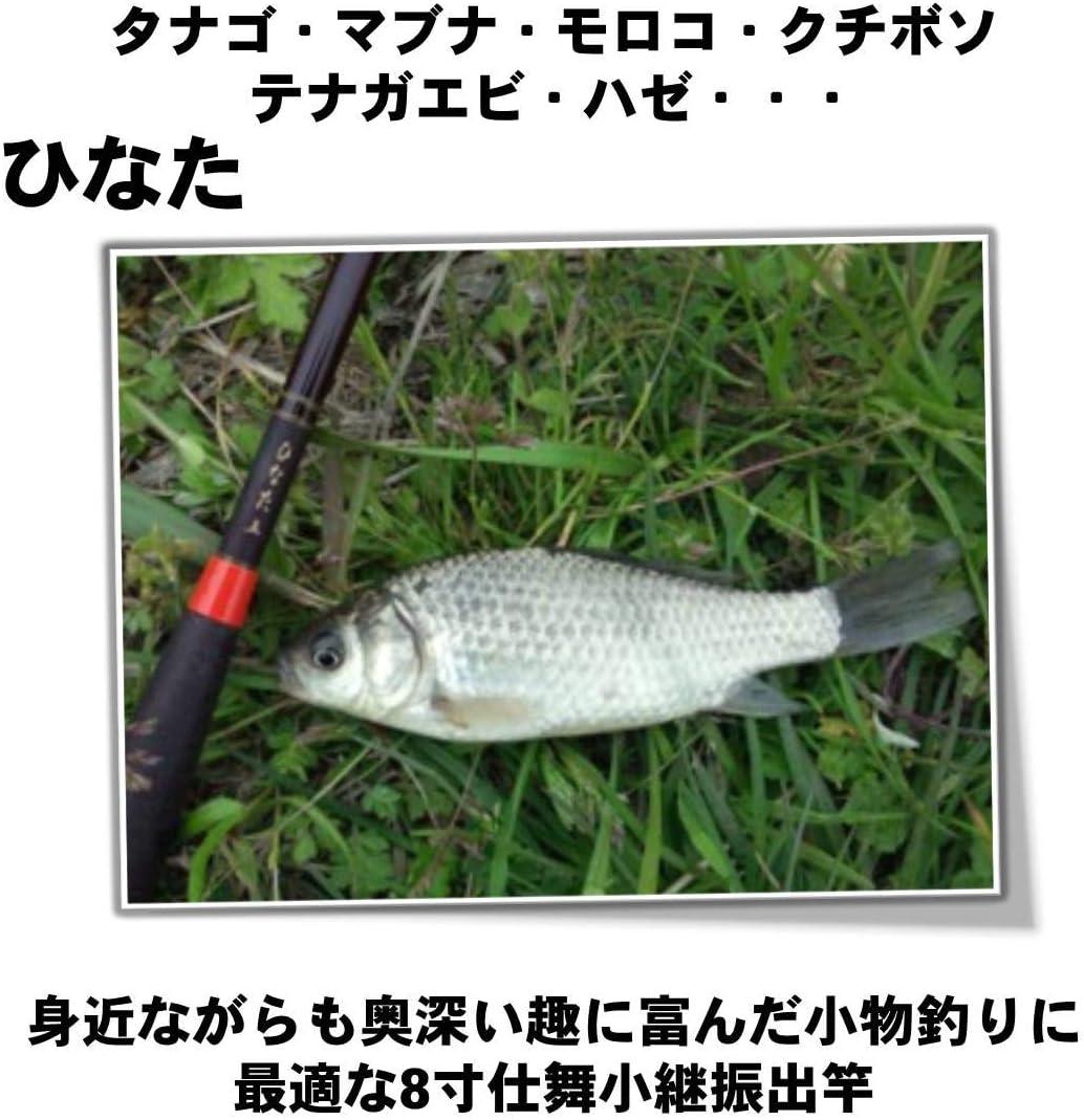 Daiwa Daiwa mountain stream rod Hinata 8 feet fishing rod