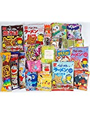 Assorted Japanese Candy Snack Ramune Chocolate Bundle 20 Pieces + Konpeito