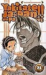 Yakitate Ja-Pan !!, Tome 21 : par Hashiguchi