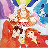 TBS系ドラマ・金曜22時 花より男子(だんご) オリジナル・サウンドトラック