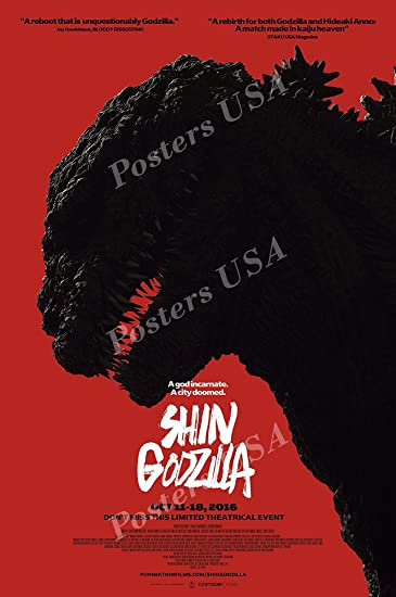 Amazon.com: Carteles EE. UU. – Shin Godzilla 2016 Póster de ...