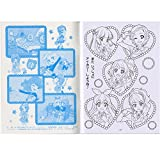 Aikatsu! Coloring Art Book Japanese Nurie Kids Study Education
