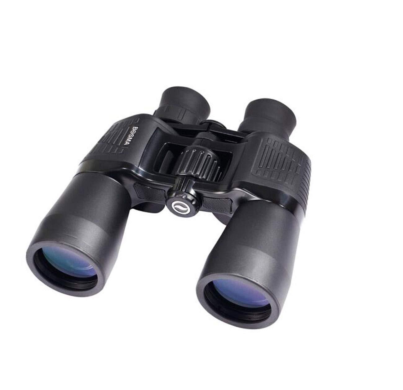 夏セール開催中 MAX80%OFF! 双眼鏡7×50大視野BAK4プリズム B07NNZWCZJ B07NNZWCZJ, アソグン:1fc8ed49 --- arianechie.dominiotemporario.com