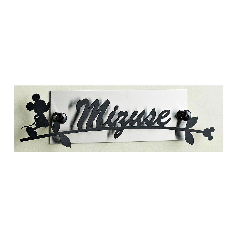 【Disney】ディズニー ステンレスのレーザーカット表札お仕立て券  プレート色:シルバー  フレーム色:ブラック  ミッキーマウス B0788QVV6X 23590